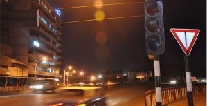 addis_traffic_light