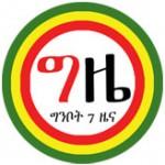 G7_News-150x150