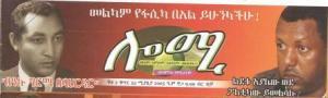 lomi-magazine-on-mofa-draft-directive01