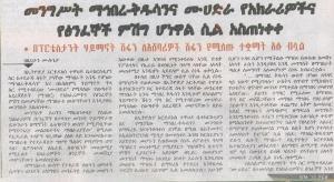 sendek-newspaper-sene-04-2006-e-c000